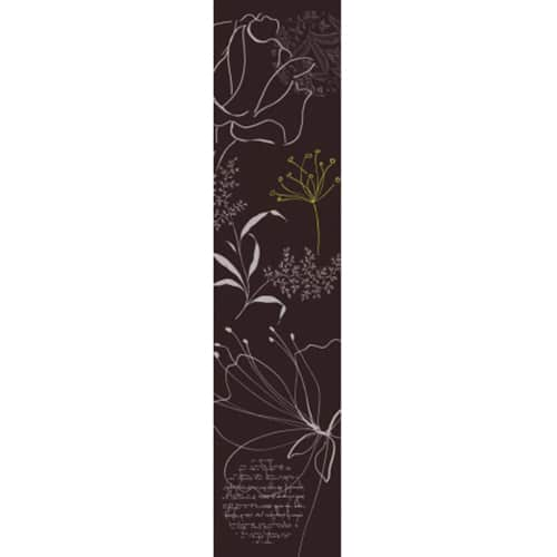 Sticker mural Poésie Chocolat