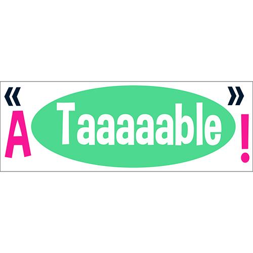 """Sticker autocollant bleu et rose décoration intérieur de cuisine """"à table !"""""""