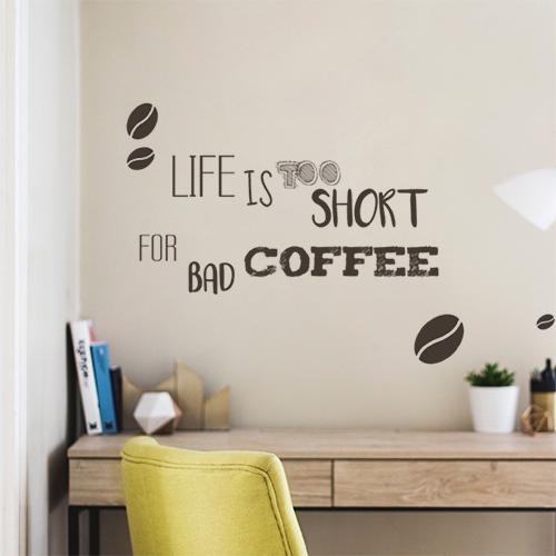 Sticker mural citation café dans pièce cosy