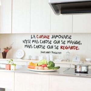 Sticker mural La cuisine Japonaise au dessus d'un plan de travail dans une cuisine moderne