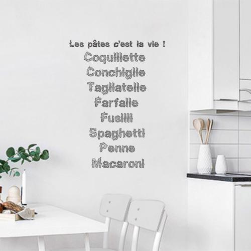 Sticker autocollant sur un mur de cuisine les pates c'est la vie
