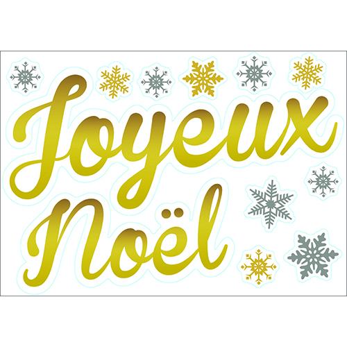 Sticker électrostatiques joyeux noel jaune pour déco de fêtes de fin d'année