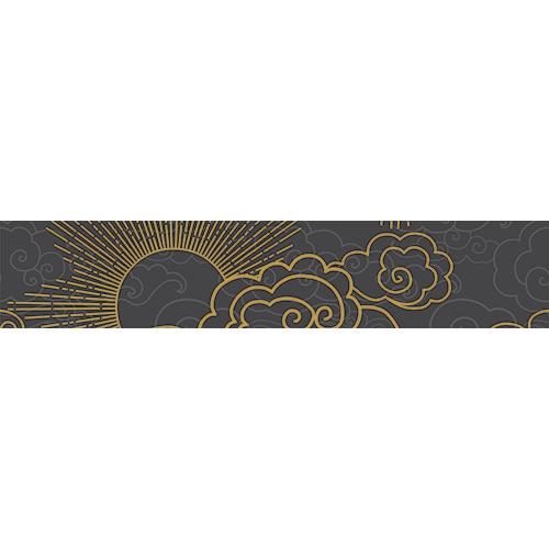 Sticker autocollant gris et or nuages et soleil pour contremarches